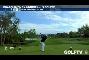 【GOLFTV】松山英樹2019-20PGA TOUR<アーノルド・パーマー インビテーショナル>
