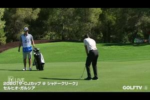 【GOLFTV】セルヒオ・ガルシア: スーパーショット