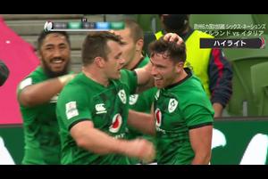 【第4節ハイライト】アイルランド vs イタリア/ラグビー欧州6カ国対抗戦 シックス・ネーションズ2020
