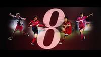 【鹿島アントラーズ】SQUAD NUMBERS〜背番号の記憶〜 #8 克服する力