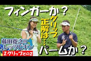 ミススポーツ藤田プロ②