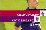 明治安田生命J2リーグ第33節 ファジアーノ岡山 vs 京都サンガF.C.のプレビュー。<br /> <br /> ホームチームから見た過去の対戦成績:15戦5勝4敗6分。<br /> <br /> 岡山は前節ホームで千葉と対戦し、0-2で敗れている。前半2分の最初のシュートで先制を許したが、その3分後にPKを獲得。しかし齊藤和樹のシュートはGKにセーブされ、好機を逃してしまう。結局最後までゴールを奪えず敗れた。プレーオフ圏へ浮上のためにも京都戦は重要だが、今季の課題でもある得点力不足が懸念材料。長澤監督はどのような策を用意してくるか。<br /> <br /> 京都は前節ホームで金沢と対戦し、0-0で引き分けている。前半は押し込まれる時間が多く、後半は逆にペースを握る時間帯もあったが、最後まで得点できず。しかし連敗を回避したという点では大きな意味を持つ結果だろう。第27節以降チーム状態は緩やかながら上昇傾向といえるだけに、岡山戦も引分け以上の結果で確実に勝点を積み上げたい。<br /> <br /> 試合情報:https://soccer.yahoo.co.jp/jleague/game/2018091506