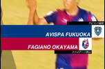 明治安田生命J2リーグ第36節 アビスパ福岡 vs ファジアーノ岡山のプレビュー。<br /> <br /> ホームチームから見た過去の対戦成績:16戦4勝4敗8分。<br /> <br /> 福岡は前節ホームで大宮と対戦し、3-1で勝利を収めた。互いに昇格を目指すチーム同士の負けられない一戦は、前半1分に城後寿のゴールで先制。相手の反撃を1点に抑え込み、価値ある勝点3を獲得した。自動昇格圏の2位大分とは勝点差「3」だけに、この岡山戦は勝利が欲しい。2試合出場停止明けで戻ってくるドゥドゥの爆発に期待。<br /> <br /> 岡山は前節ホームで新潟と対戦し、1-2で敗れている。前半3分に先制を許す苦しい出だしとなったが、後半に仲間隼斗のゴールで一度は追い付く。その後は守備陣の奮闘もあり引き分けは目前だったが、後半44分の失点で敗戦。ここ数試合で複数失点が続いているだけに、福岡戦は守備の修正が鍵となるか。<br /> <br /> 試合情報:https://soccer.yahoo.co.jp/jleague/game/2018100605