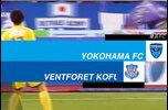 明治安田生命J2リーグ第20節 横浜FC vs ヴァンフォーレ甲府のプレビュー。<br /> <br /> ホームチームから見た過去の対戦成績は、32戦7勝18敗7分。<br /> <br /> 横浜FCは前節アウェイで岡山と対戦。双方チャンスを作りながらも決めきれず、また両GKの好セーブも飛び出し、スコアレスドローに終わった。昇格を目指す上で岡山相手に敵地で勝点1は収穫ありだろう。プレーオフ圏の6位までもう少しだけに、この甲府戦はレアンドロ・ドミンゲスを中心に攻撃陣の活躍で勝点3を掴みたい。<br /> <br /> 甲府は20日(水)に新潟との未消化試合を行い、アウェイゲームだったが5-1で完勝。16日の山形戦を落としていただけに、この勝利で連敗を回避した。攻撃陣の積極性がゴールにつながった印象だった。とくに13節以降好調を維持している小塚和季のパフォーマンスは注目。この横浜FC戦でのプレーに期待したい。<br /> <br /> 試合情報:https://soccer.yahoo.co.jp/jleague/game/2018062402