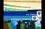 """明治安田生命J1リーグ第33節 FC東京 vs 川崎フロンターレのプレビュー動画です。<br /> <br /> ホームチームから見た過去の対戦成績:34戦11勝15敗8分。<br /> <br /> FC東京は前節ホームで磐田と対戦し、0-0で引き分けている。序盤から試合のペースを掌握したが、磐田の堅い守備を最後まで崩せず、ACL出場権獲得が遠のく結果となった。前回の「多摩川クラシコ」は2-0で勝利している。逆転でACL出場権を獲得するためにも、川崎F戦は""""シーズンダブル""""を達成したい。<br /> <br /> 川崎Fは前節アウェイでC大阪と対戦し、1-2で敗れている。試合のペースを握ったものの、ゴールが遠い。逆に後半10分に先制されたが、家長昭博のゴールで一度は同点に追い付く。しかし試合終了間際にPKを献上し敗戦。それでも広島が敗れた結果、川崎Fのリーグ優勝が決定した。FC東京には前回ホームで敗れているだけに、借りを返したいところだ。<br /> <br /> 試合情報:https://soccer.yahoo.co.jp/jleague/game/2018112402"""