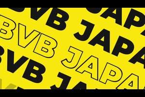 ブラントとアカンジが日本に関するクイズに挑戦!<br /> <br /> 「忍者はまだいるの、いないの?」4つのクイズに答えます!