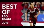 ヴィッセル神戸の最終ラインを統率するDF.大﨑玲央選手の2019シーズンのプレー集動画をお届けします!