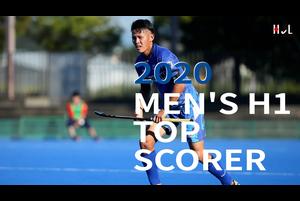 【2020男子H1得点王】 FB2 山田 翔太 (岐阜朝日クラブ) 8得点 全ゴール集<br /> <br /> 2年ぶり3度目の男子H1優勝に導いた、日本を代表する青い悪魔のドラッグフリッカー!<br /> <br /> SYOTA YAMADA, Hockey Japan League 2020 Mens H1 the top scorer, from  Gifu Asahi Club Blue Devils.