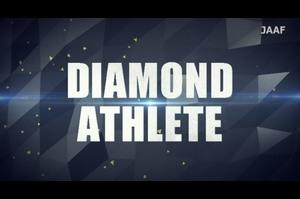 【ダイヤモンドアスリート】第7期認定アスリート<br /> <br /> 「ダイヤモンドアスリート」は、日本陸連が行う2020東京オリンピックとその後の国際大会での活躍が大いに期待できる次世代の競技者を強化育成する制度です。<br /> 2021年2月26日に、第6期からの継続認定者4名と新規認定者2名の全6名で第7期(2020-2021)のプログラムがスタートいたしました。<br /> <br /> ■第7期認定アスリート<br /> クレイ アーロン 竜波(相洋AC)<br /> 中村 健太郎(日本大学1年)<br /> 出口 晴翔(順天堂大学1年)<br /> 藤原 孝輝(洛南高校3年)<br /> 栁田 大輝(東京農業大学第二高校2年)<br /> アツオビン ジェイソン(大阪桐蔭高校3年)<br /> <br /> ■修了生<br /> 塚本 ジャスティン惇平(東洋大学2年)<br /> 海鋒 泰輝(日本大学2年)<br /> 小林 歩未(筑波大学2年)<br /> <br /> 応援のほどよろしくお願いいたします!<br /> <br /> <br /> ■ダイヤモンドアスリート特設サイトはこちら<br /> https://www.jaaf.or.jp/diamond/