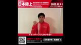 【日本選手権長距離】~出場選手からのメッセージビデオ~ 松枝博輝選手