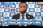 【プロ野球ドラフト会議】1巡目指名ハイライト