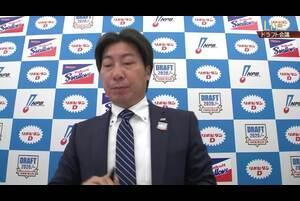 【プロ野球ドラフト会議】ヤクルトは最速155キロ右腕・木澤尚文投手(慶大)を1位指名