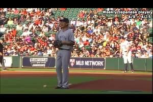 【MLB】週間日本人選手ダイジェスト(4/9~4/15)