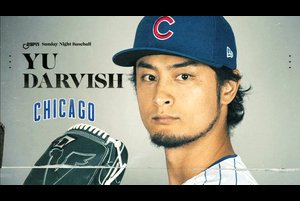 【MLB】ダルビッシュ有 ダイジェスト 9/21 カブスvs.ツインズ