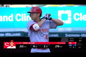 【MLB】秋山翔吾 ダイジェスト 8/7 インディアンスvs.レッズ