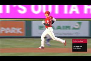 【MLB】1回裏 大谷翔平 第1打席は前田から7号先制アーチ! 6/12 エンゼルスvs.ドジャース