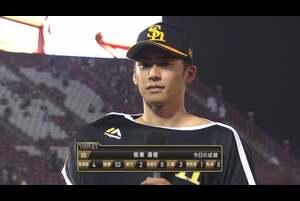 ホークス・板東投手ヒーローインタビュー 8/9 E-H