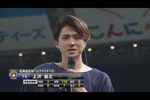 ファイターズ・上沢投手ヒーローインタビュー 9/22 L-F