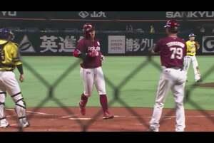 【4回表】イーグルス・鈴木 すぐさま同点に追いつくライトスタンドへの一発! 2020/9/20 H-E
