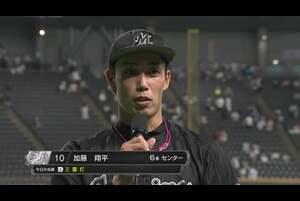 マリーンズ・加藤選手ヒーローインタビュー 9/20 F-M