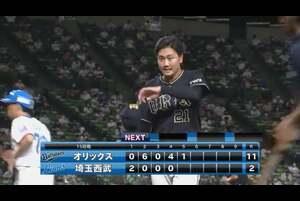 【5回裏】バファローズ・竹安が5回2失点の好投を見せる! 2020/9/10 L-B