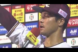 イーグルス・茂木選手ヒーローインタビュー 9/11 E-F