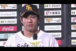 ホークス・柳田選手ヒーローインタビュー 8/11 H-B