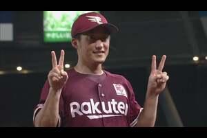 イーグルス・小深田選手ヒーローインタビュー 8/11 L-E