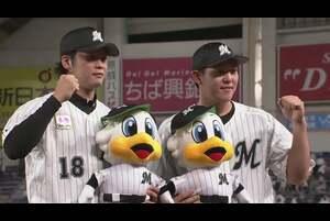 マリーンズ・二木投手・安田選手ヒーローインタビュー 9/14 M-B