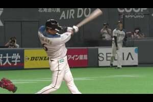 3回裏 1アウトランナー1塁の場面。 北海道日本ハム・中田翔がオリックス・アルバースの変化球をすくい上げると打球はレフトスタンドへ飛び込む先制の2ランホームランとなった! リーグトップタイの第11号2ランアーチで北海道日本ハムが先制に成功した! 2020/0728 北海道日本ハムファイターズ 対 オリックスバファローズ