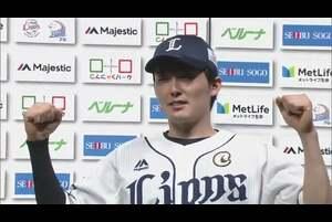 ライオンズ・源田選手ヒーローインタビュー 9/26 L-E