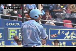 9/27 マリーンズ対ホークス ダイジェスト
