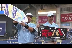 マリーンズ・井上選手・福田選手ヒーローインタビュー 9/27 M-H