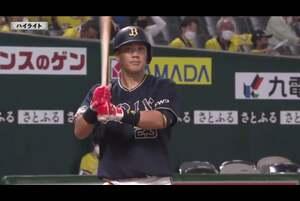9/23 ホークス対バファローズ ダイジェスト