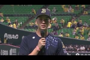 バファローズ・田嶋投手ヒーローインタビュー 9/23 H-B