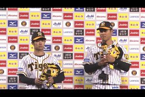 阪神vs広島 2021/04/14 ヒーローインタビュー
