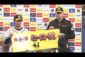 阪神vs中日 2021/04/04 ヒーローインタビュー