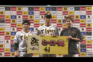 本日のヒーローインタビュー西勇輝選手、梅野選手と井上選手