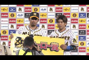阪神vs中日 2020/10/01 ヒーローインタビュー