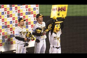 阪神vs巨人 2021/04/07 ヒーローインタビュー