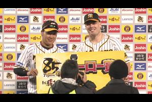 阪神vsヤクルト 2020/10/18 ヒーローインタビュー