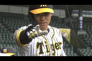 佐藤輝 チェンジアップをすくい上げライトスタンドへ満塁ホームラン!!