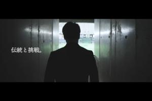 """スポーツナビと読売巨人軍が連携してお送りする「GIANTS with~巨人軍の知られざる舞台裏〜」の連載。<br /> <br /> 連載第5弾は、東京ドームのチケット担当をされている、読売新聞東京本社の事業局野球事業部の小林拓実さんと金沢悠さんにインタビュー。<br /> <br /> 2014年にMLBのニューヨーク・ヤンキースに1年留学をしシーズンシートの販売を学んできた小林さんと、その小林さんとともに新たな観戦スタイルの提供を目指しさまざまな企画に取り組む小林さん。伝統ある球団のチケット販売を担う2人には共通した熱い思いがありました。スポーツナビでぜひご覧ください!<br /> <br /> 【コラム】前編・巨人戦のチケットでつながるファンとの絆 1枚の紙片を""""夢の切符""""へと変える<br /> https://yahoo.jp/7KzQOl<br /> <br /> 【コラム】後編・ヤンキースの哲学が宿る巨人戦のチケット サービスとは? 見つめ直したコロナ禍(スポナビアプリ限定記事)<br /> https://yahoo.jp/h_pq1R<br /> <br /> 【連載一覧】GIANTS with~巨人軍の知られざる舞台裏〜<br /> https://yahoo.jp/4HNplt"""