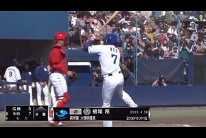 中日がホームで広島に快勝。4安打の大活躍を見せた石川駿を筆頭に打線が奮起し、10得点を挙げて打ち勝った。
