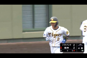 【ウエスタン・リーグ】阪神・北條がウエスタン今季第1号ホームラン!