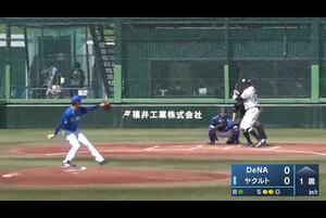 4月21日(水)、ヤクルト戸田球場で行われた東京ヤクルトスワローズ対横浜DeNAベイスターズの一戦で、ヤクルト新外国人・オスナ選手が初回先頭打者ホームランを放った。
