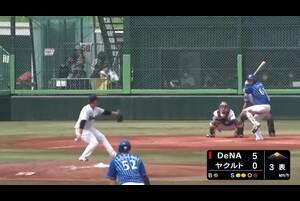 DeNAルーキー蝦名が2安打4打点の活躍!