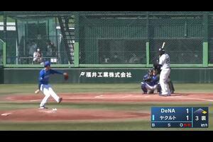 4月21日(水)、ヤクルト戸田球場で行われた東京ヤクルトスワローズ対横浜DeNAベイスターズの一戦で3回裏、ヤクルト新外国人・サンタナ選手が2試合連続ホームランを放った。
