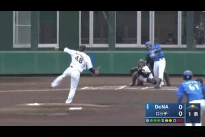 5月11日(火)、ロッテ浦和球場で行われた千葉ロッテ対横浜DeNAベイスターズの一戦で1回表、DeNA・細川成也選手が先制となる2ランホームランを放った。