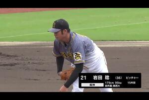 【ウエスタン・リーグ】阪神・岩田が5回を投げノーヒット無失点の好投!